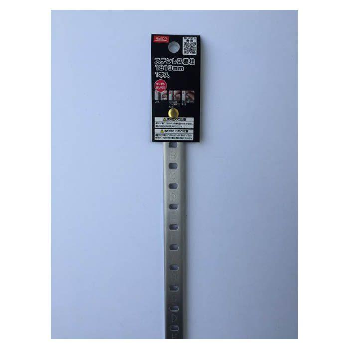 ステンレス棚柱 1819mm(1本) 1819mm(1本入り)