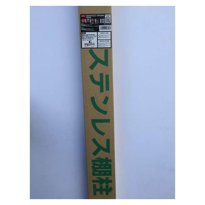 ステンレス棚柱 1819mm(40本) 1819mm(40本入り)