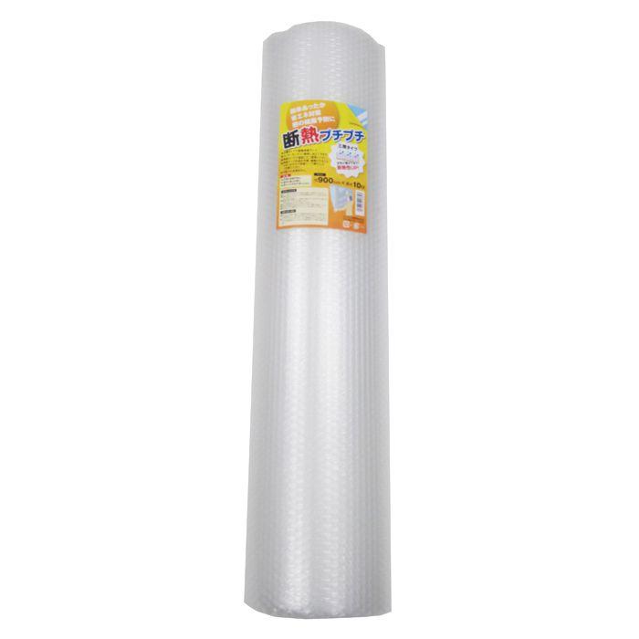 【断熱用品】 エスエス産業 徳用断熱プチ 約900mm×10m