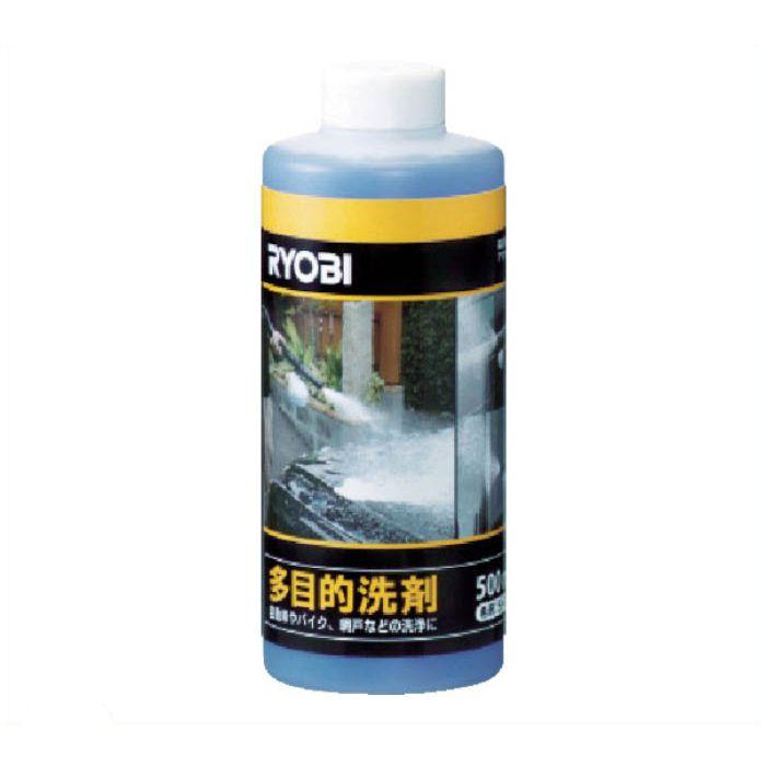 リョービ 多目的洗剤 高圧洗浄機用