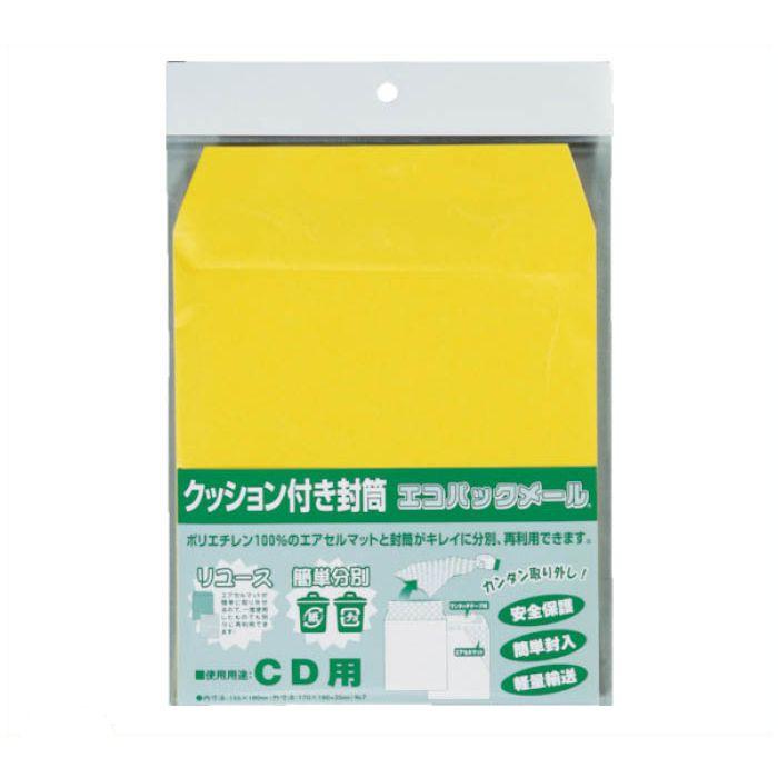 キングコーポ エコパックメール 1枚入りNO.7
