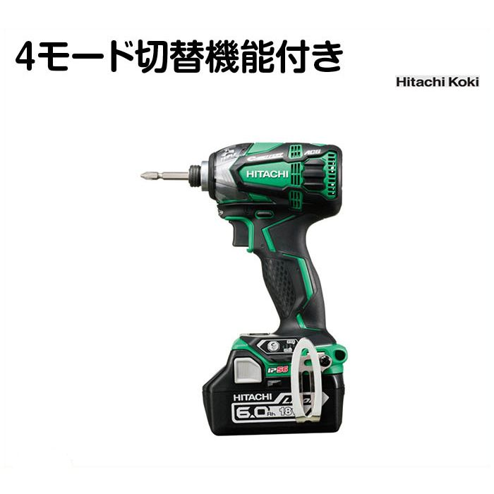 HiKOKI(旧日立工機)36VコードレスインパクトドライバWH36DA(セット品)